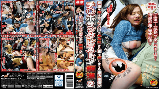 NaturalHigh NHDTA-955 Cock Sucking Piston Molester 2, Having Her Pussy so Stirred Up, She Loses All Reason, Grinds Her Hips, and Lets Him Cum in Her Pussy - Jav HD Videos
