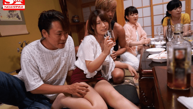 S1 NO.1 STYLE SSNI-055 Nami Hoshino Jav Tube Four years after my marriage, I just bought my wish home and moved to a new house - Jav HD Videos