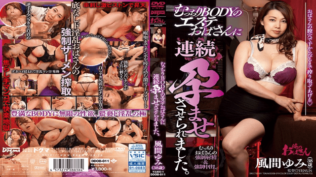 Dogma DDOB-011 Yumi Kazama Jav Big tits That Was Made To Be Contaminated Continuously By An Aunt Of Esthetics BODY - Jav HD Videos