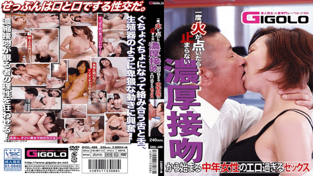 GIGOLO GIGL-486 Middle aged Women is Erotic Sex Which Begins From A Deep Kiss That Will Not Stop Once The Fire Ceases - Jav HD Videos