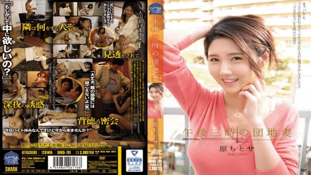 Jav Videos Attackers SHKD-701 Chitose Hara Three O'clock Estates Wife Afternoon