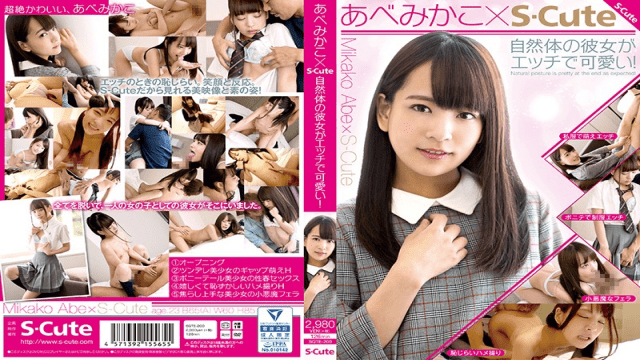 S-Cute SQTE-200 Abe Mikako × S-Cute Natural Body She Is Cute With Etch - Jav HD Videos
