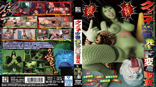 OFFICEK'S DOKS-406 Kumoniki Addict Mad Crazy Slut Asahi Mizuno Ichika Kamihata Mao Hamasaki Minami Natsuki Rika Mari - Jav HD Videos