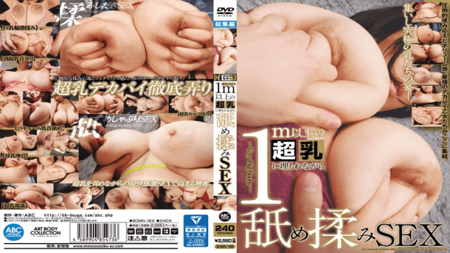 ABC/Mousouzoku BOMN-189 Licking And Groping Sex With 1m Worth Of Huge Tits - Jav HD Videos