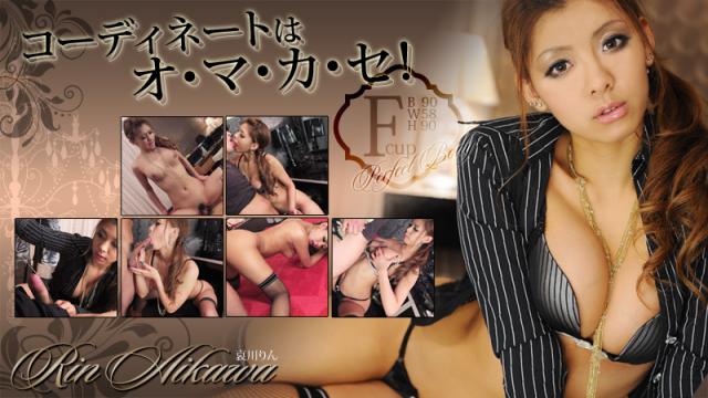 Heyzo 0120 Rin Aikawa Coordination Oh Ma Ka Se! - Jav HD Videos