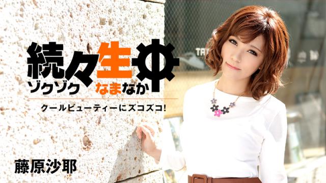 [Heyzo 0942] Saya Fujiwara Sex Heaven -Beautiful Woman All to You- - Jav HD Videos