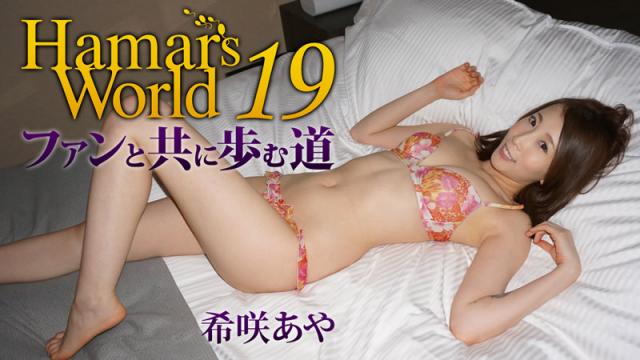 [Heyzo 0749] Aya Kisaki Hamar's World 19 -Aya Shows Appreciation to Her Fans - Jav HD Videos