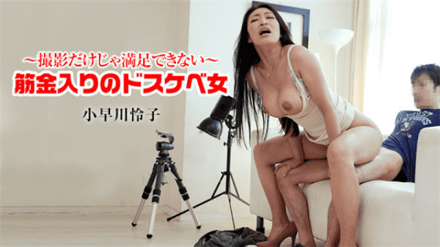 Caribbeancom 033118-632 Reiko Kobayakawa hardcore hardcore duskete woman who can not be satisfied by shooting alone - Jav HD Videos