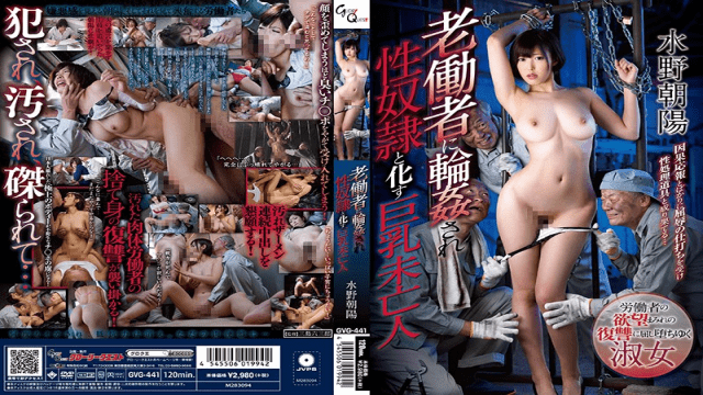 GLORY QUEST GVG-441 Asahi Mizuno A Big Tits Widow Gets Gang Bang Raped By Some Dirty Old Men And Turned Into Their Sex Slave - Jav HD Videos