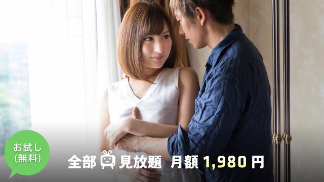 S-Cute 468_01 Kokone #1 transformation and the beautiful woman who licking anal etch - Jav HD Videos
