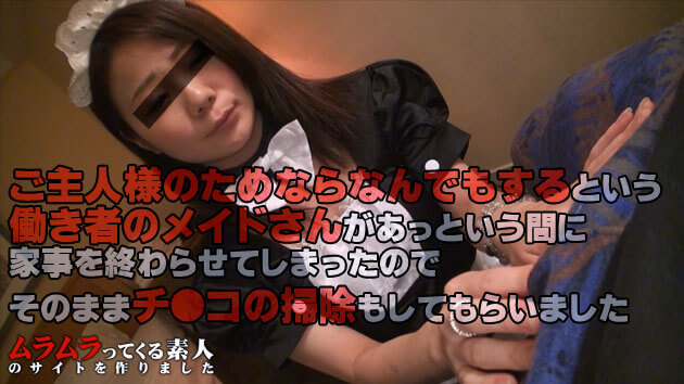 Muramura 111715_312 Kurumi Hirata I made a site for amateurs tomorrowra - Jav HD Videos