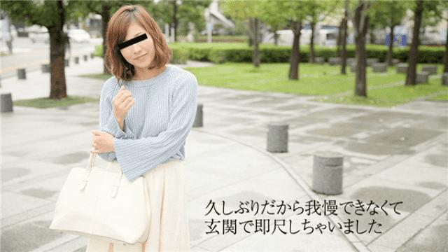 10musume 123017_01 Natural Musume Horny AV mood today Tomio Akihabara - Jav HD Videos