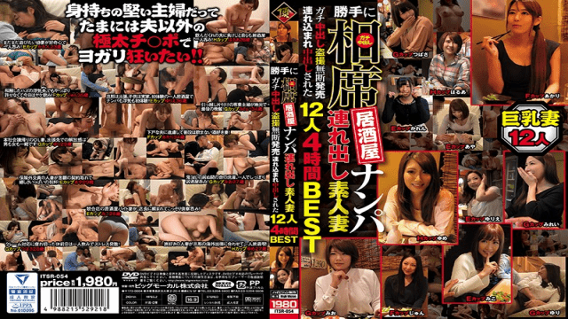 BigMorkal ITSR-054 Arbitrarily Do Not Have A Counterpart Izakaya Na Pa Amateur Wife Gachi Creampie Voyeur Voyeur Unlocked 12 People Who Were Brought - Jav HD Videos
