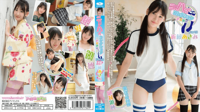 IMAX IMBD-407 Absolute Area Jav Censored Knee High Collection - Jav HD Videos