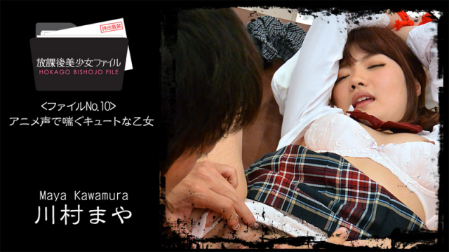 [Heyzo 0821] Cute maiden - panting after school Pretty file No.10 ~ anime voice - Jav HD Videos