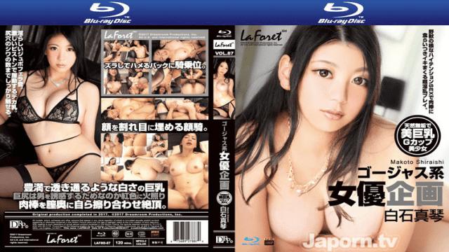 Laforet Girl LAFBD-87 Shiraishi Makoto Jav Streaming Laforet girl Vol.87 Gorgeous actress fight - Jav HD Videos