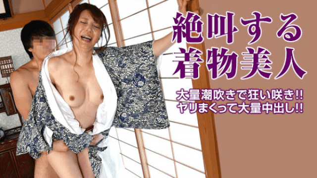 Pacopacomama 032616_058 Karazuki Sakura Kimono with a thick honey solution 30's Big Breasts Cream Pies - Jav HD Videos