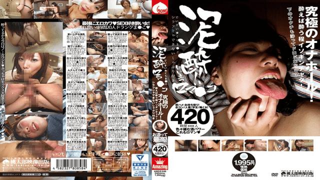 Momotaro Eizo AMGZ-046 Drunken mouth Ma With cushilaaf with sucking - Jav HD Videos