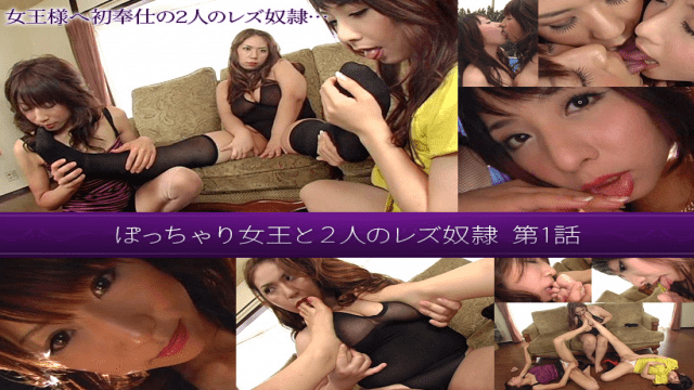Jukujo-club 6636 MILF CLUB Sex sweating with a meaty-looking woman Plump Queen amp 2 Lesbians Part1 Jukujo Club - Jav HD Videos