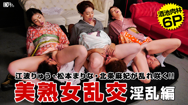Pacopacomama 072916_133 - Ryu Enami, Marina Matsumoto, Maki Hojo - Jav Uncensored Download - Jav HD Videos