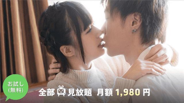 S-Cute 521 Yukari #2 In shame and pleasure gaps - Jav HD Videos