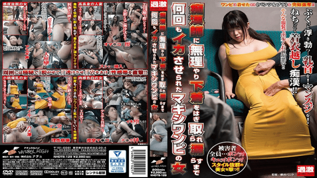 FHD NaturalHigh NHDTB-129 Maxi Dress Woman Who Was Forced To Suffer Repeatedly Until She Was Torn Off Her Underwear By Force - Jav HD Videos