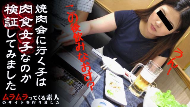 Muramura 111015_309 Akane - Japanese Porn Movies - Jav HD Videos