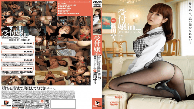 Dream Ticket VDD-123 Yu Shinoda The Receptionist The Coercion Suite - Jav HD Videos