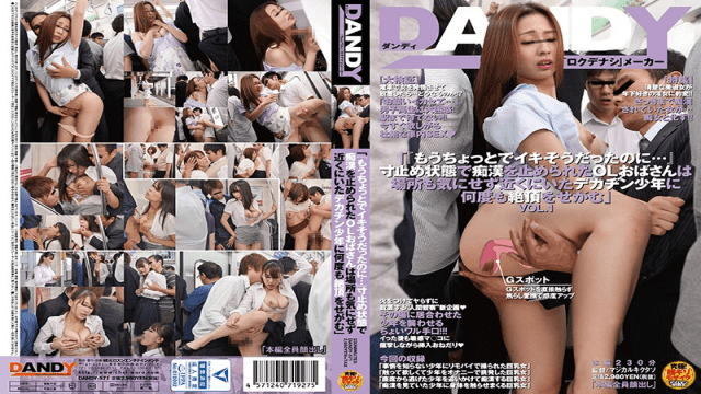 DANDY AV DANDY-571 Maki Kyouko, Mihara Honoka, Maeta Kanako  Bus Guide Old Lady Who Was Stopped Molested In A State Of Being Stopped By A Little More Than Stopping Asked The Deckin Boy Who Came Close To The Crowd Many Times Without Worrying About It VOL. - Jav HD Videos