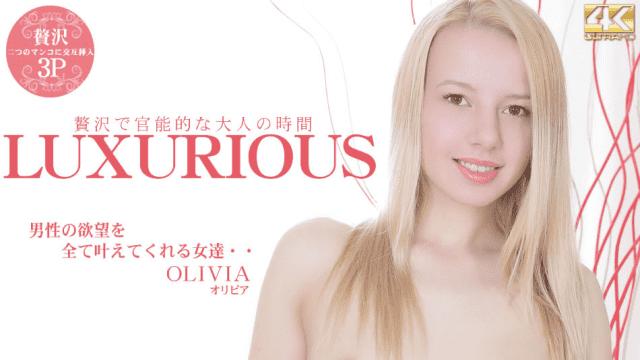 Kin8tengoku 1644 Olivia Kin8tengokucom Women who fulfill all the desires of men · · · LUXURIOUS Luxurious sensual adult time - Jav HD Videos