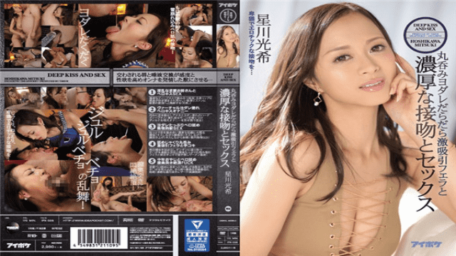 IDEA POCKET IPX-036 Hoshikawa Mitsuki Hot Sexy Babe  Drunk Yodare Loud Torah Sucking Blowjob And Rich Kiss And Sex - Jav HD Videos