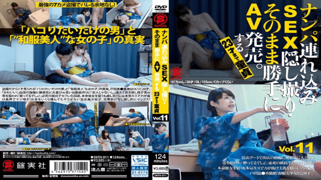 Sojitsusha/Mousouzoku SNTH-011 Picking Up Girls And Taking Them Home For Sex While We Secretly Film It All And Sold As An AV Without Permission A Cherry Boy Until The Age Of 23 vol. 11 - Jav HD Videos