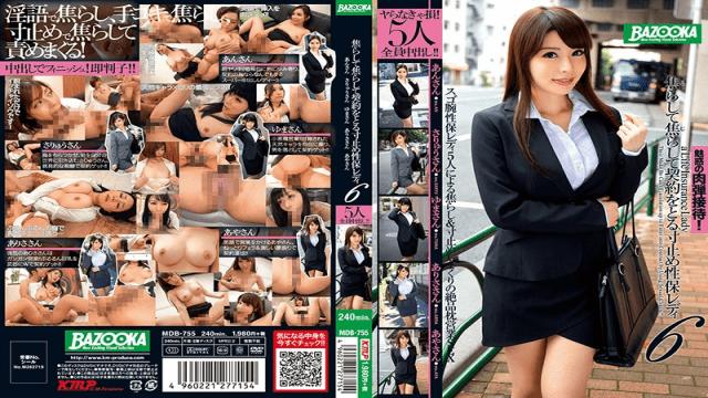KM-Produce MDB-755 This Lady Will Tease And Tease But Won't Let You Cum 6 Aya Sakurai, Saryu Usui, Yuma Koda, An Sakura, Arisa Hanyu - Jav HD Videos