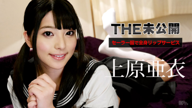 Caribbeancom 072315-927 Ai Uehara Systemic lip service sailor in THE unpublished  - Jav HD Videos