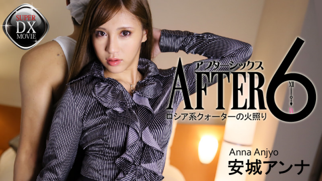 [Heyzo 0923] After 6 to the Russian-quarter hot flashes - Anjo Anna - Jav HD Videos