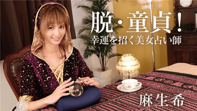 Caribbeancom 031818-624 Nozomi Aso Jav Free Deleted virgin! A lucky beautiful fortune-teller - Jav HD Videos