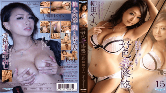 Tokyo Hot SKY-184 Yayoi Yanagida Thermal coloring wife Advent 15 - Jav HD Videos