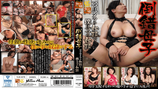 Mellow Moon YLW-4379 A Depraved Mother And Child Mama Is His Sex Slave, And I Am My Mama Sex Slave - Jav HD Videos