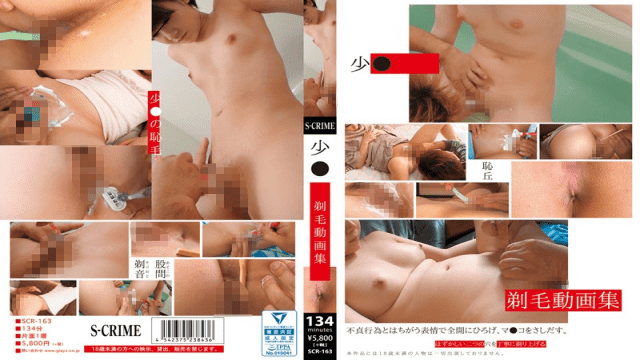 Glay'z SCR-163 Barely Legal Shaving Footage Collection - Jav HD Videos