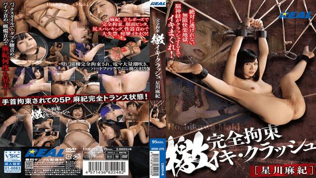 KM-Produce XRW-275 Maki Hoshikawa Full Restraint Super Alive Crash - Jav HD Videos