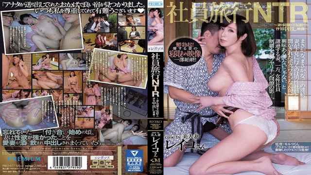 Premium PRED-077 Employee Travel NTR Cheating Cheating In A Preview Room With My Wife And Colleague Reiko Sawamura - Jav HD Videos