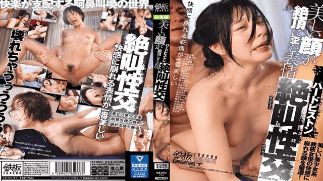 TEPPAN TOMN-118a Saki Hatsumi, Yuri Shinomiya Sweating Asian Babe A Beautiful Face Distorted Caress Expressive Hard Piston Screaming Fuck - Jav HD Videos