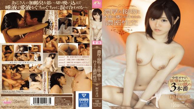 Kawaii KAWD-788 Maho Sakurai Juice Tainted Dense Intercourse Maho Sakurai Feel In Rich Kiss And Instinct - Jav HD Videos