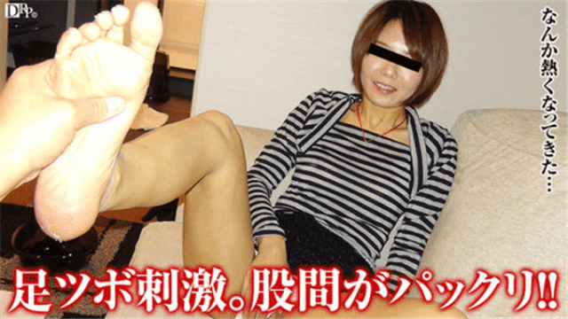 Pacopacomama 032317_050 Misato Eguchi Directly Connected with Libido - Jav HD Videos