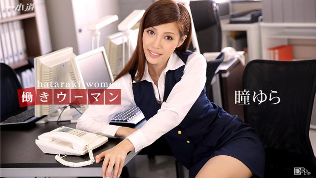 1Pondo 111315_189 Hitomi Yura - Work Woman carnal OL - Jav Uncensored - Jav HD Videos