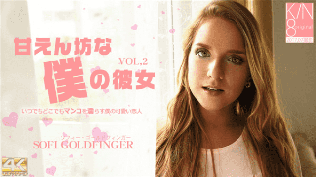 Kin8tengoku 1739 Sophie Gold Finger Kim 8 Heaven 1739 Blonde Heaven Sweet baby girlfriend VOL 2 Sofi Goldfinger - Jav HD Videos