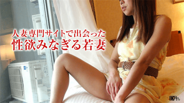 Pacopacomama 083117_139 Megumi Measures to resolve frustration of young wife - Jav HD Videos