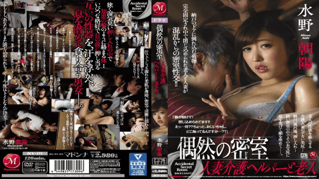 Madonna JUY-171 FHD Asahi Mizuno Coincident Closed Room Married Welfare Care Helper And Old Man - Jav HD Videos