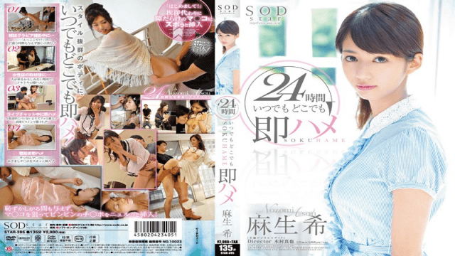 SODCreate STAR-395 Nozomi Aso 24hrs Fucked Anytime Anywhere - Jav HD Videos