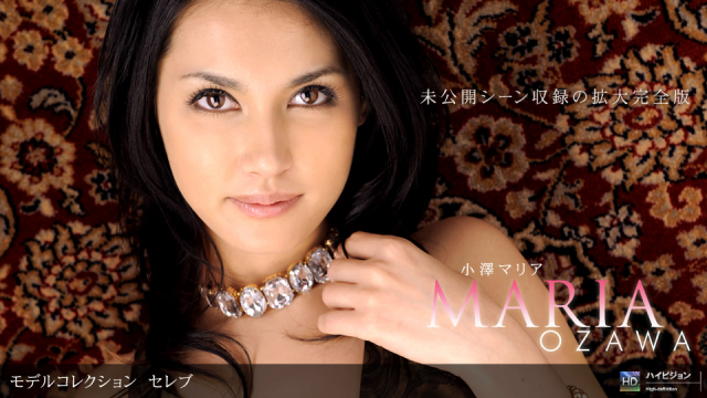1Pondo 063009_618 Maria Ozawa - Model Collection select 68 celebrities expansion full version - Jav HD Videos